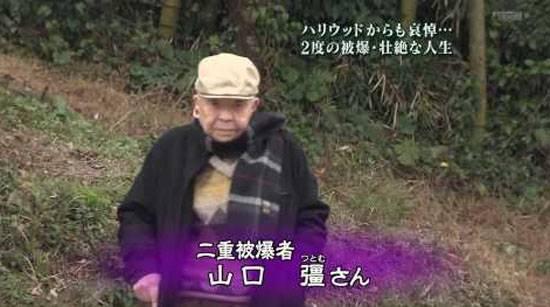 Хибакуся - США: Вам мало Хиросимы и Нагасаки?