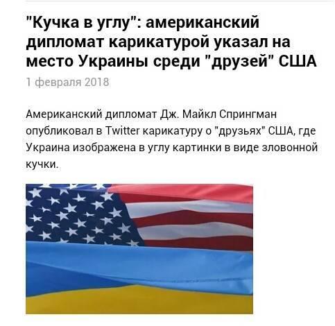 Украина опять потребовала отобрать у РФ право «вето» вСовбезе ООН