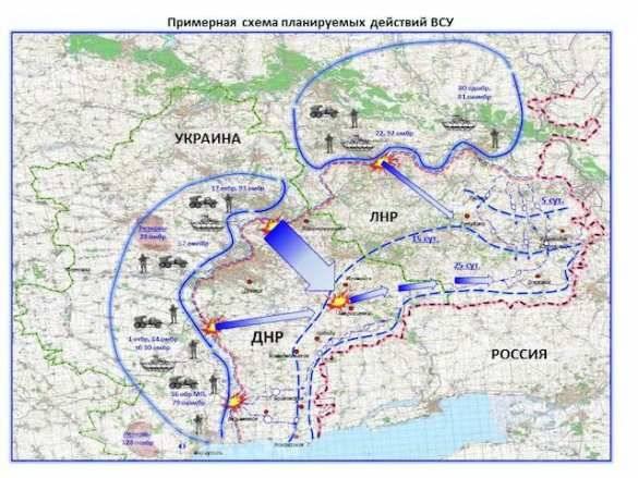 ВЛНР поведали обартобстреле состороны украинских карателей