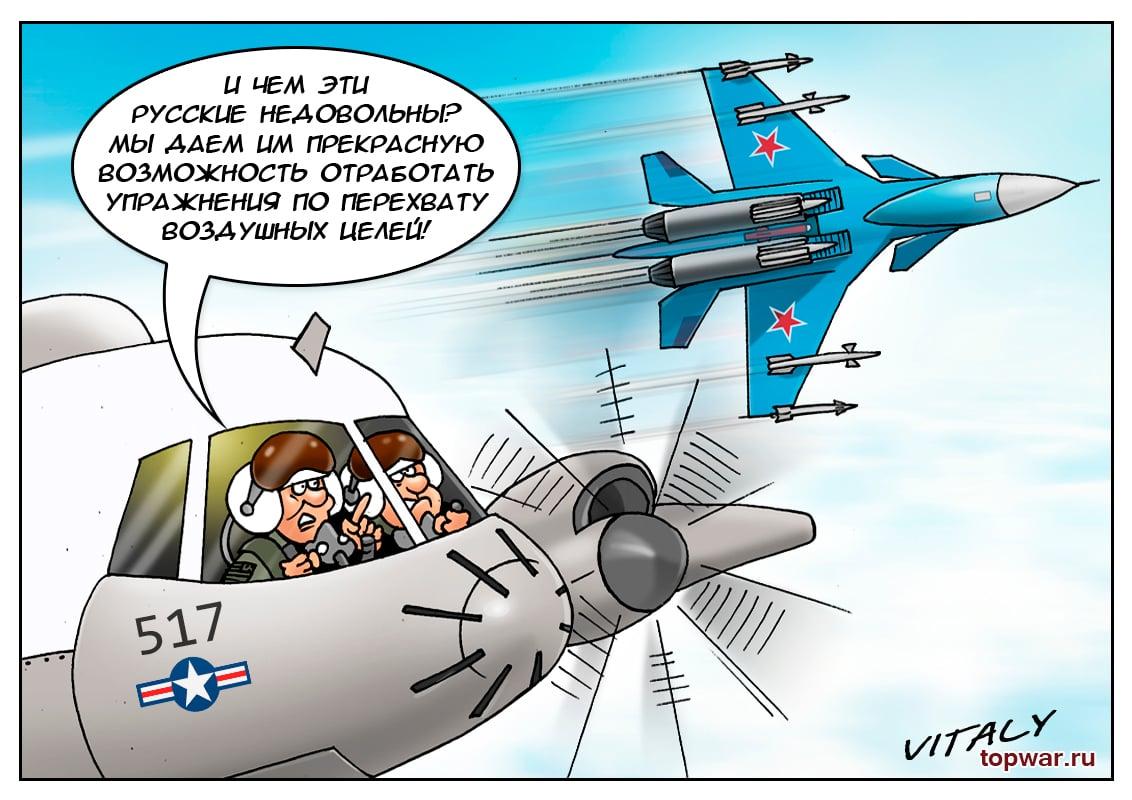 перехват российским истребителем американского разведчика