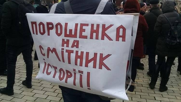 Сторонники Саакашвили прошли маршем по центру Киева