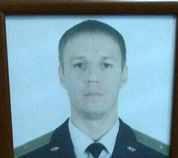Тело погибшего в Сирии российского лётчика доставлено в РФ