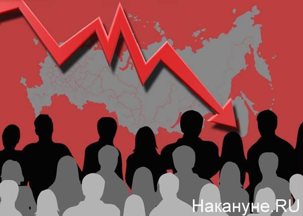 2017 год может стать последним, когда население России увеличилось даже за счет миграции