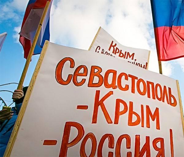 В Совфеде ответили на украинский проект постановления о срыве выборов в Крыму