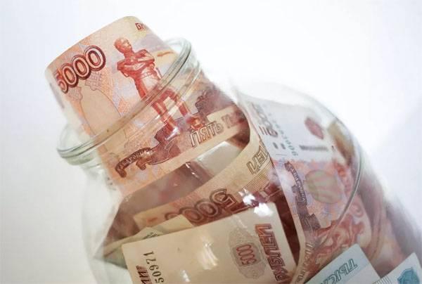 МВФ рассказал об уровне теневой экономики в России и ещё 157 странах мира