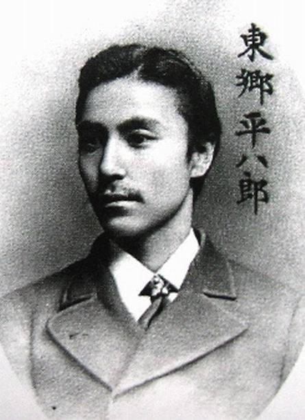 Almirante vitorioso Heihatiro Togo