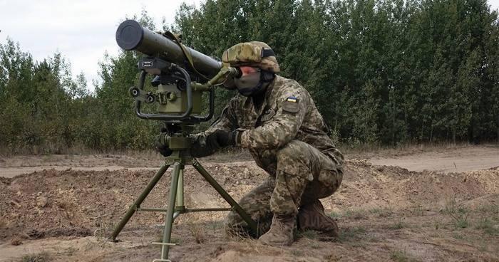 Die neuesten ukrainischen ATGM erreichen nicht die Front