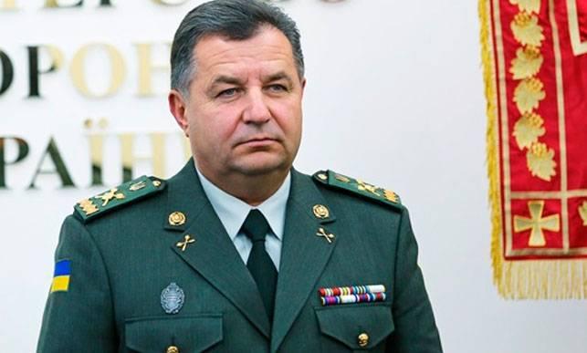 """Венгрия """"ветировала"""" заседание комиссии с Украиной в НАТО"""