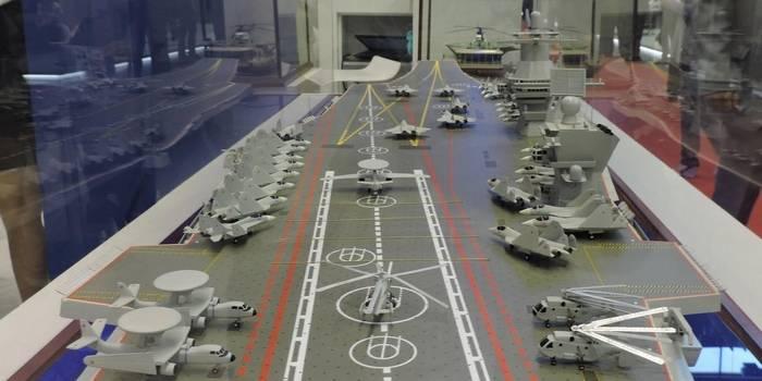USC: Staatliches Rüstungsprogramm sieht bestimmte Arbeiten an einem neuen Flugzeugträger vor