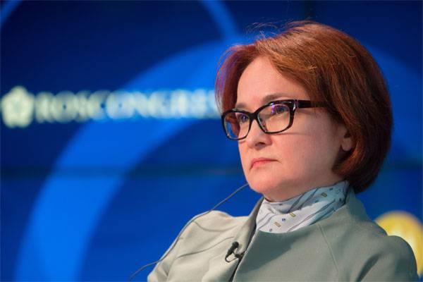 ЦБ РФ понизил ключевую ставку