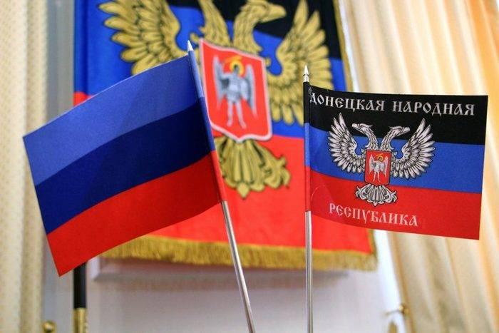 ДНР и ЛНР начали процесс унификации законодательства для создания единого таможенного пространства