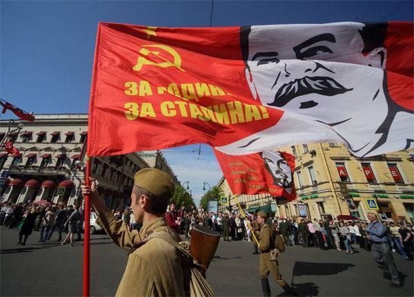 """На Украине заявили, что в Stratfor """"знают о сталинских планах Путина"""""""
