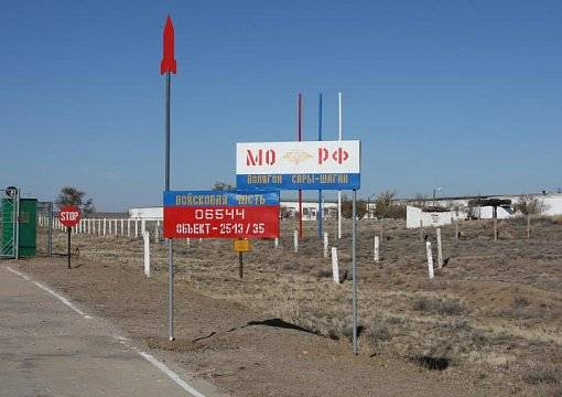 The latest Russian anti-missile tested at the Sary-Shagan test site