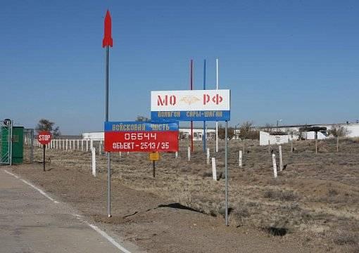 L'ultimo missile anti-russo testato nel sito di test di Sary-Shagan