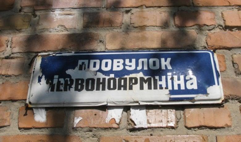 Als Vyatrovich gewann die Erinnerung an den Kommunismus in der Ukraine