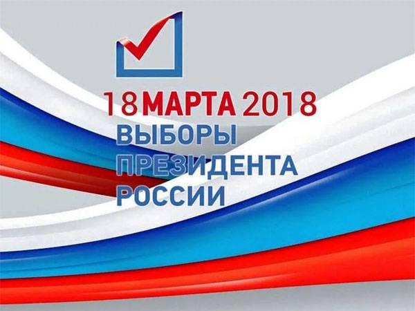 POF:总统选举并没有完全抵制51%的俄罗斯人