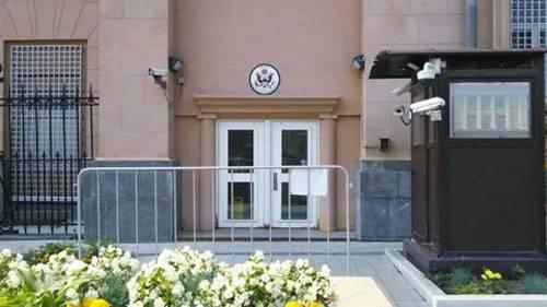 """L'ambassade des États-Unis en Fédération de Russie a réagi à """"l'impasse nord-américaine1"""""""