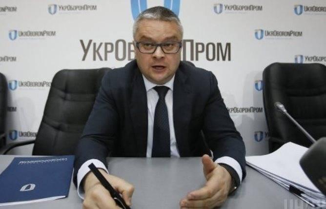 Гендиректор «Укроборонпрома» уходит в отставку