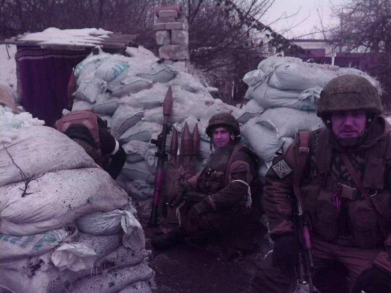 Сводка от военкора Маг о событиях в ДНР и ЛНР за неделю 3-10 февраля