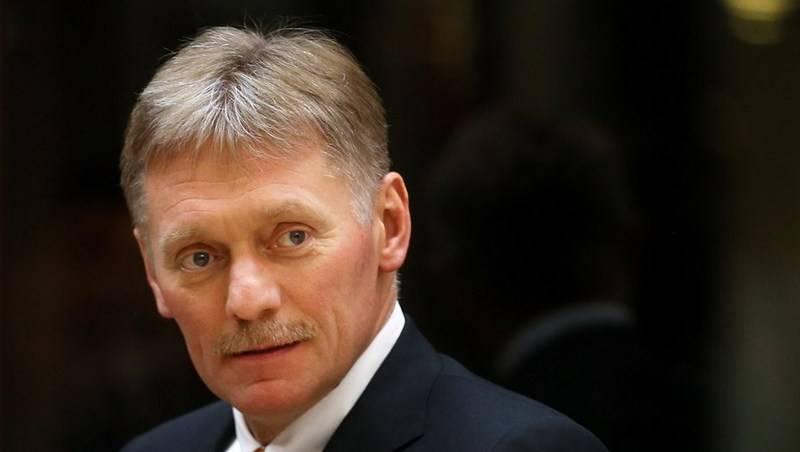 Peskov: programa de armamentos del estado hasta 2027, aún no firmado