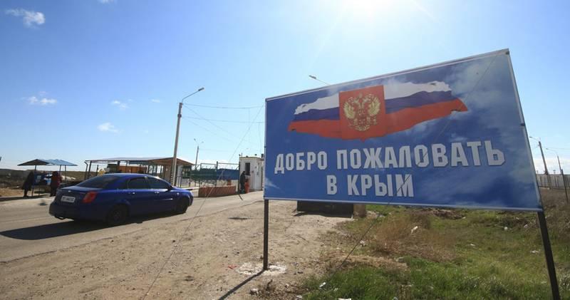 В Крыму усилили надёжность охраны границы с Украинойм
