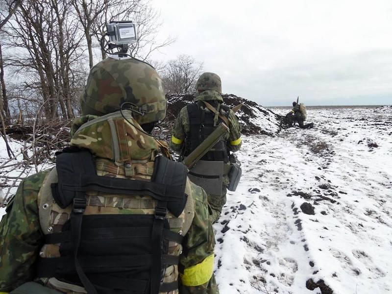 """LPR: drei Kämpfer der Streitkräfte der Ukraine wurden bei der Installation von Minenfeldern in der """"Grauzone"""" getötet"""