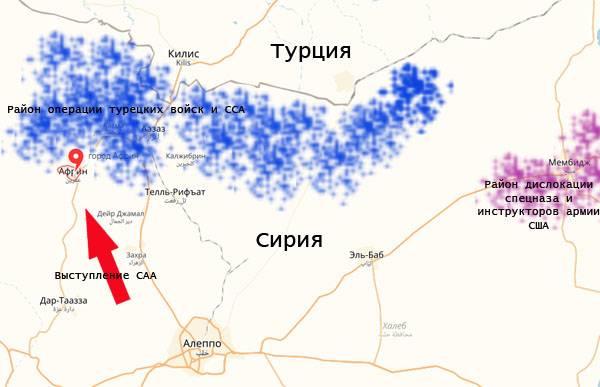 """Операция """"Наблюдатель"""". Россия из первого ряда смотрит на столкновение Турции и США в САР?"""