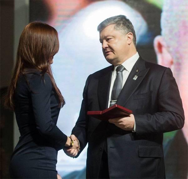 विश्व बैंक - पोरोशेंको: यूक्रेन को कर्ज चुकाना होगा