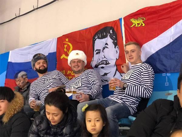 Отдельным российским олимпийцам МОК разрешил демонстрацию атрибутики РФ. Не везде...