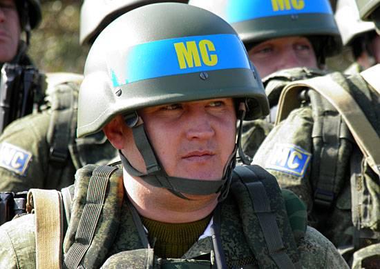 몰도바 외무 장관, OSCE 사무 총장에게 : 러시아 평화 유지군 철수 계획지지