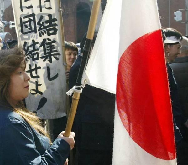 Понаблюдать издалека: Токио профинансирует экскурсии для учителей к Южным Курилам