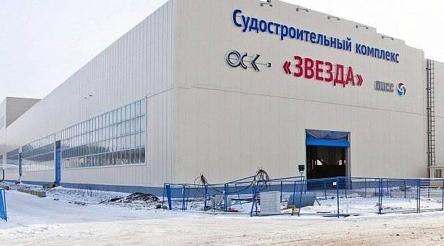 A Primorye fu concordata la ricostruzione degli argini del cantiere Zvezda