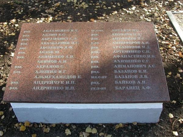 In Litauen wurde das sowjetische Denkmal erneut entweiht