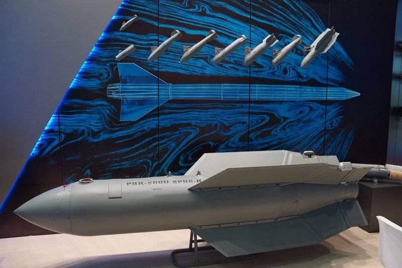 俄罗斯武装部队将在2018中采用最新的Drill空中炸弹