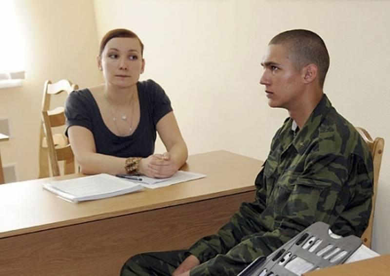 Дума приняла закон о психологическом отборе при поступлении на военную службу