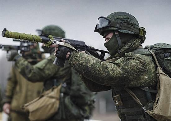 En el este de Rusia, las unidades antiterroristas han sido entrenadas.