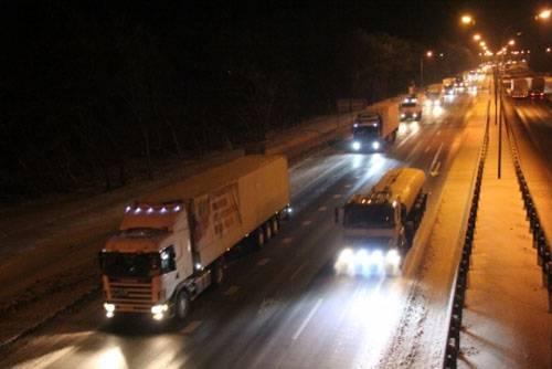 430 toneladas de ayuda humanitaria de Rusia a Donbass serán revisadas por los oficiales de aduanas ucranianos