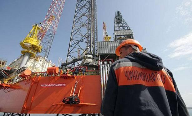 """Украина обвиняет Россию в """"незаконности"""" добычи 7,2 млрд кубометров газа"""