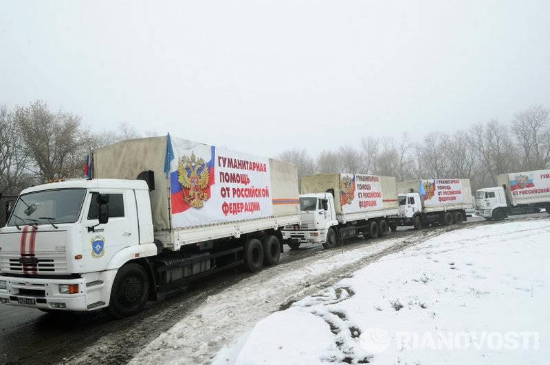 Штаб АТО: Россия вместе с гумконвоем направила в Донбасс 200 офицеров