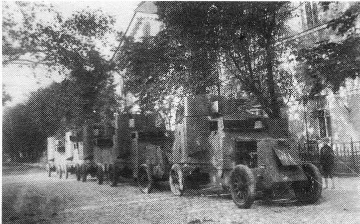 Wie russische Rüstungen gekämpft haben. CH 1. In Strykov und Pabianice