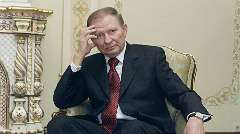 Кучма: Украина никогда не была полноценным государством
