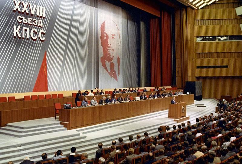 Über Werbung, Vereinigte Russland und Präsidentschaftskandidat Pavel Nikolaevich Grudinin