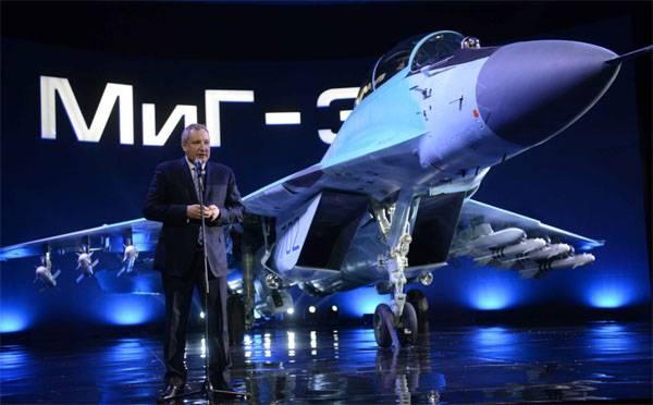 Rogozin: il nuovo programma sulle armi di stato adottato sulla base dell'esperienza siriana