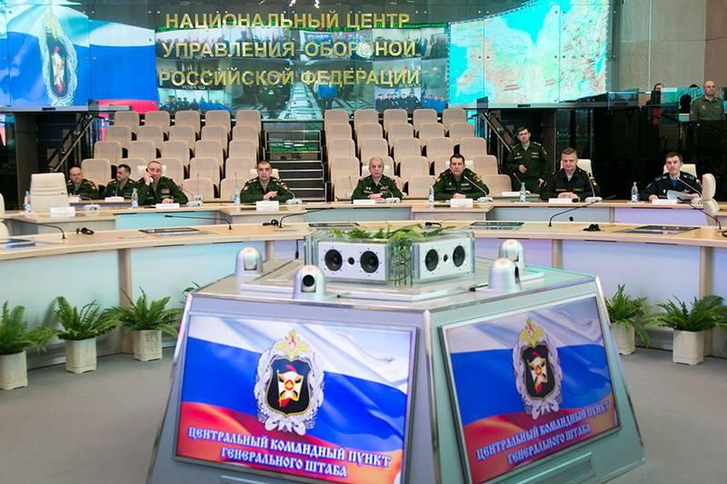 Die Hallen des Nationalen Zentrums für Verteidigungsmanagement der Russischen Föderation wurden zu Ehren herausragender Militärführer benannt.