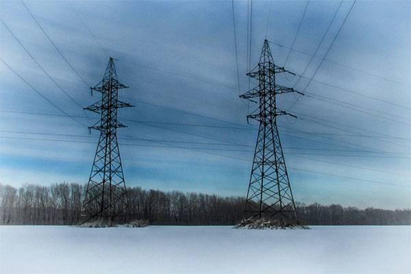 Der Staatseigentumsfonds der Ukraine verkauft energiestaatliches Vermögen für einen Cent