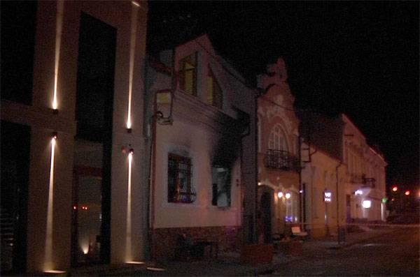 In Uschgorod (Ukraine) wurde das Gebäude der Union der Ungarn Transkarpatiens erneut in Brand gesteckt
