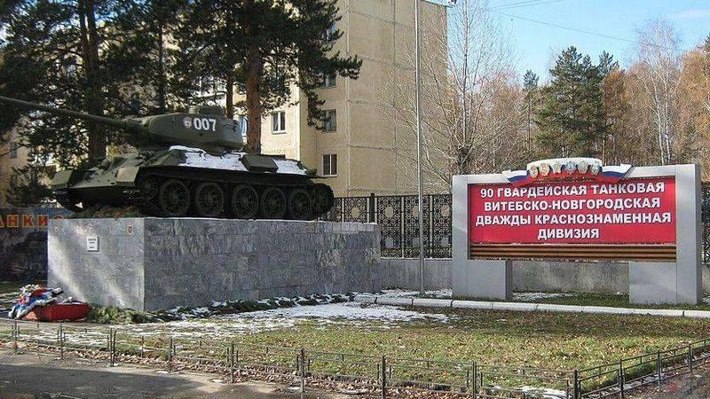 Военная делегация изУзбекистана изучит опыт боевой подготовки ЦВО