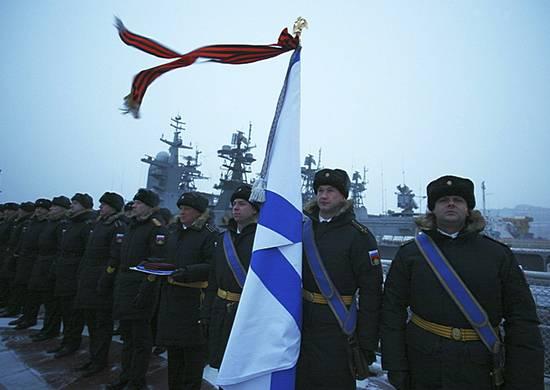 """क्रूजर पर """"वरांगियन"""" ने ऑर्डर का झंडा उठाया"""