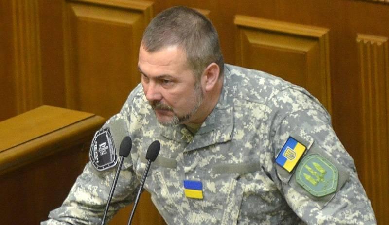 """O parlamento ameaçou com uma resposta dura à """"agressão da Rússia"""""""