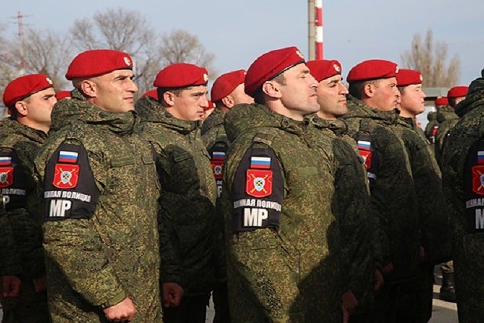 Москва многонациональная фмс